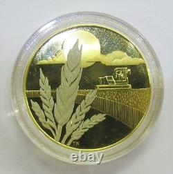 2003 Royal Canadian Mint The Discovery of Marquis Wheat Gold Coin 100th Annivers