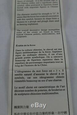 Canada 2010 Année Du Cheval $ 8 Pièce En Argent Sterling Monnaie Royale Canadienne Withcase